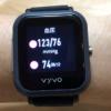 現役医師の Vyvo スマートバンド「ICON」最速レビュー!